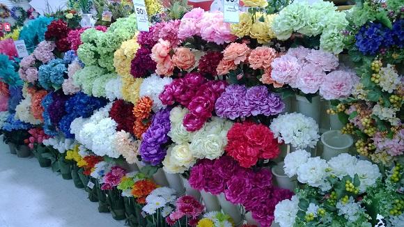 alte-flori
